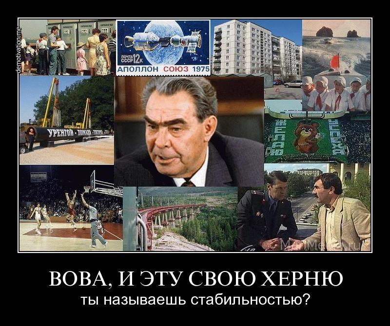 АНТИУТОПИЯ  УТОПИЯ 199426