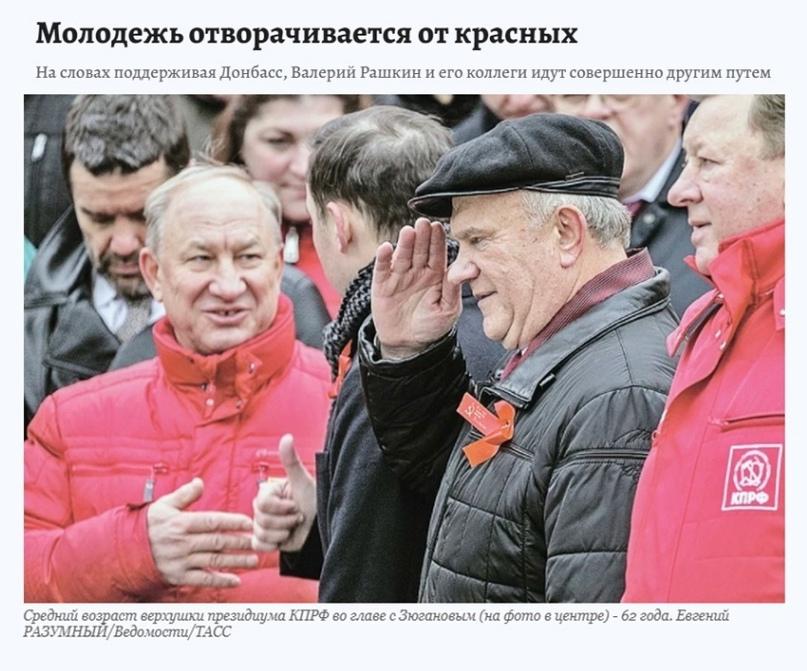 В будущем году - сто лет созданию СССР. От него - нравится вам то или нет - веде...