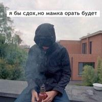 Фотография Романа Русакова ВКонтакте
