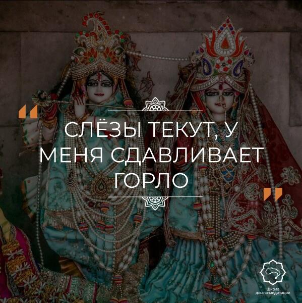 ШЕСТОЙ СТИХ ШИКШАШТАКИ► Настройка от Е.М. Нитьянан�....