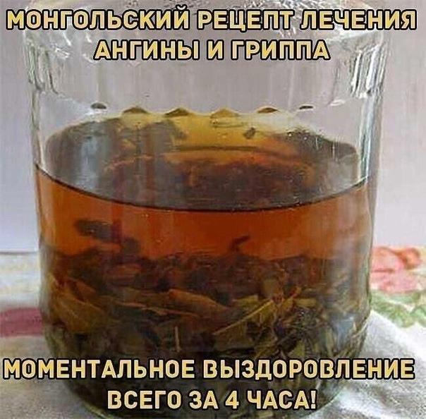 Рецепт.