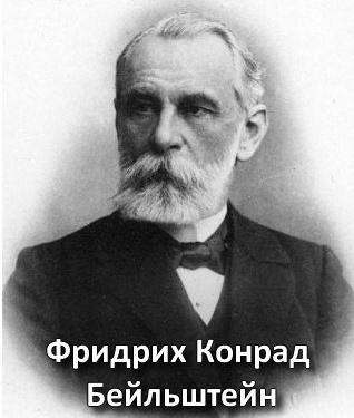 Справочник на все времена, изображение №1