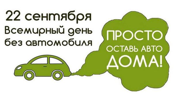 Жителям Новочеркасска предлагают принять участие в...