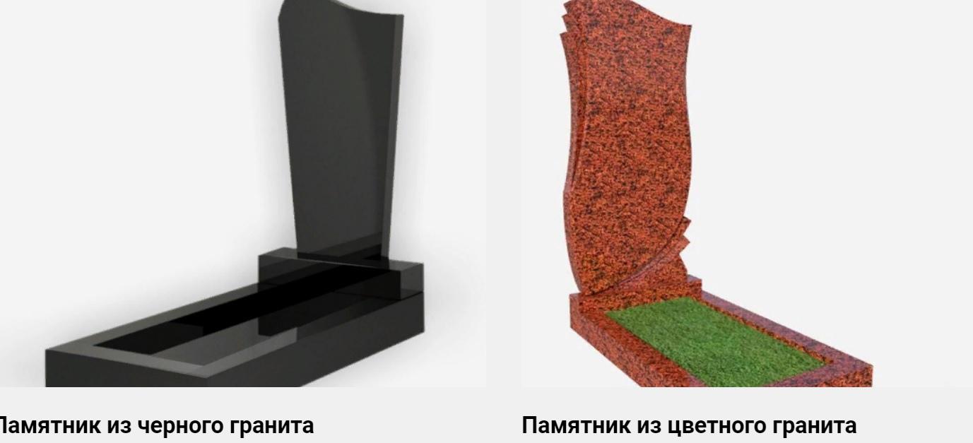Памятники каталог цены Дрогичин