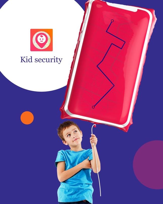 Kid Security қосымшасымен Сіз балаңызға алаңдауды қоясыз.