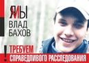 Персональный фотоальбом Валентины Григорьевой