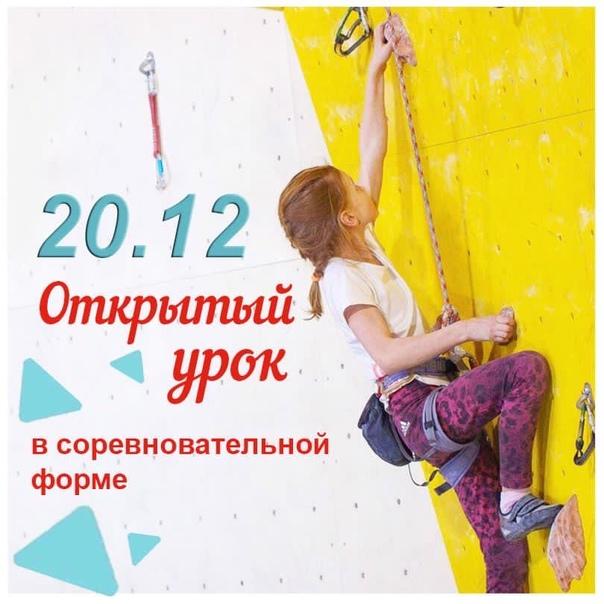 Челябинск, участвуйте!