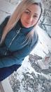 Алена Рычкова