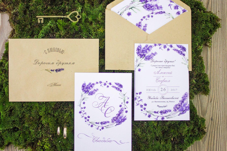 EdrzlwEXf k - Как сделать красивые пригласительные на свадьбу