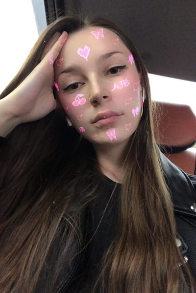 Виктория Коин