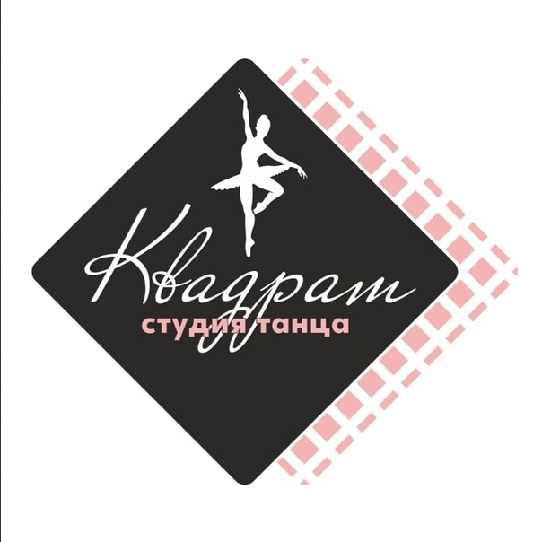 http://instagram.com/kvadrat_dansНовая студия совр...