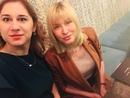 Екатерина Бесхлебнова фотография #1
