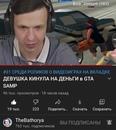 Шульц Дмитрий | Москва | 5