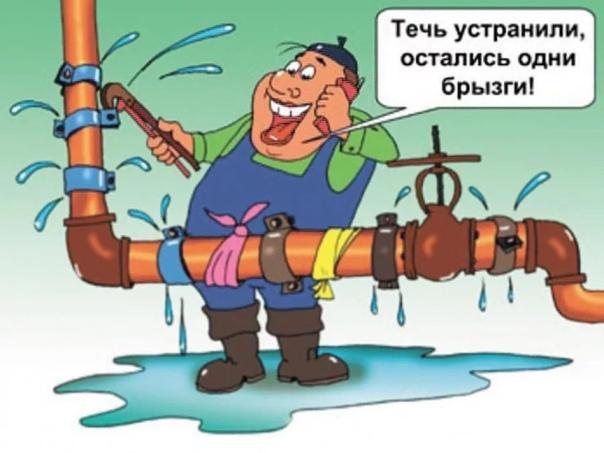 Рванул водопровод в д.Шевелево. И 5 деревень опять...