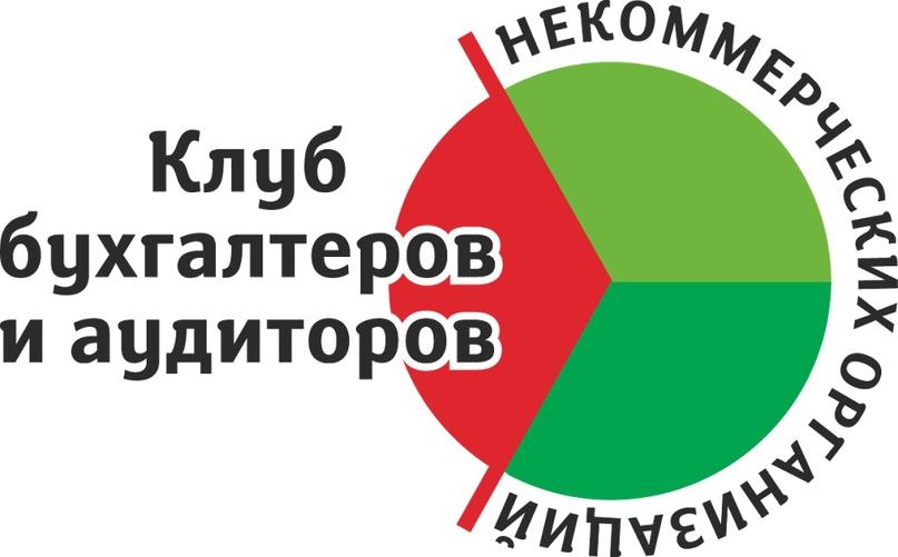 Вебинары от клуба бухгалтеров НКО в июле, изображение №1
