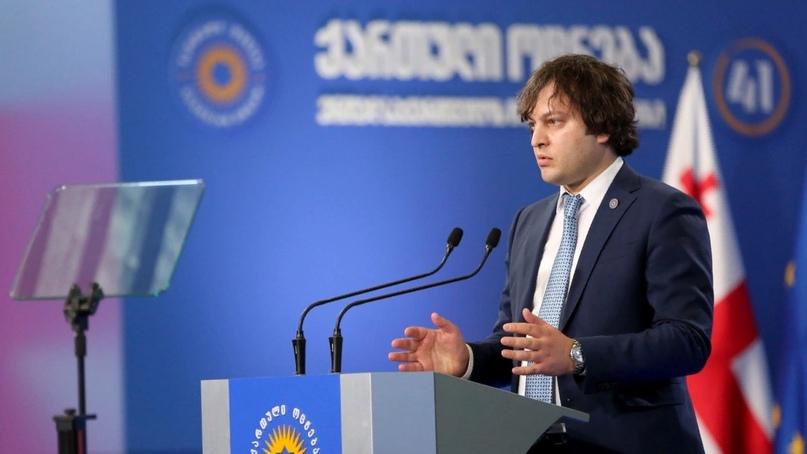 В Грузии заявили о подготовке партией Саакашвили громкого политического убийства