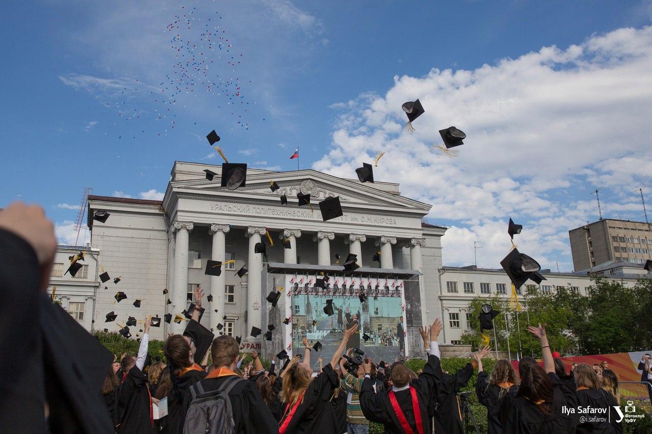 Для выпускников вузов определили 30 наборов цифровых компетенций
