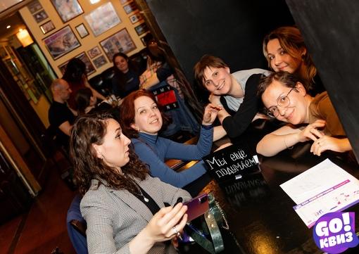 «GO!Квиз №102.2, Duckstars Bar, 29 апреля» фото номер 105