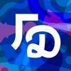 Гном Джо — настольные игры в Чите