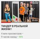 Котова Мила |  | 45