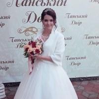 Личная фотография Оксаны Терентяк