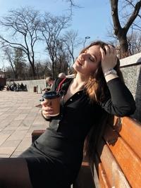 Anastasia Shurhalenko