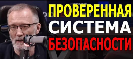 Где казанский убийца накачался идеологией. Репрессии на Украине. Обострение в Иерусалиме
