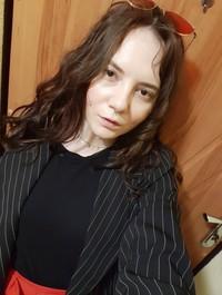 Бильченко Виктория