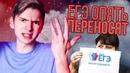 Чесноков Вадим | Краснодар | 43