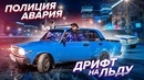 Митин Артур | Москва | 47