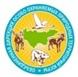 Конкурс на лучший дизайн логотипа для заказника «Сургутский», изображение №8