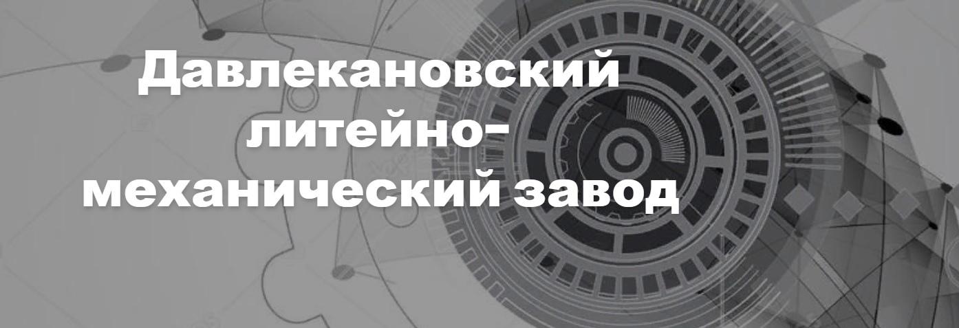Стоимость башни рожновского в Чебоксарах