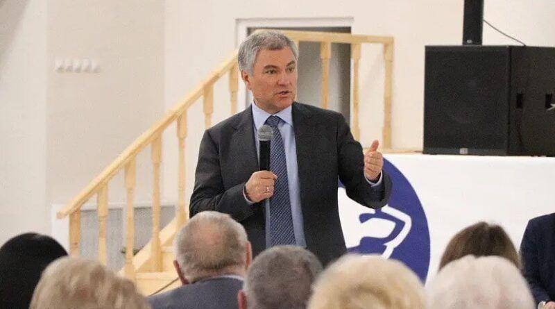Спикер Госдумы Вячеслав Володин предложил транзитные муниципальные дороги передать на областной уровень
