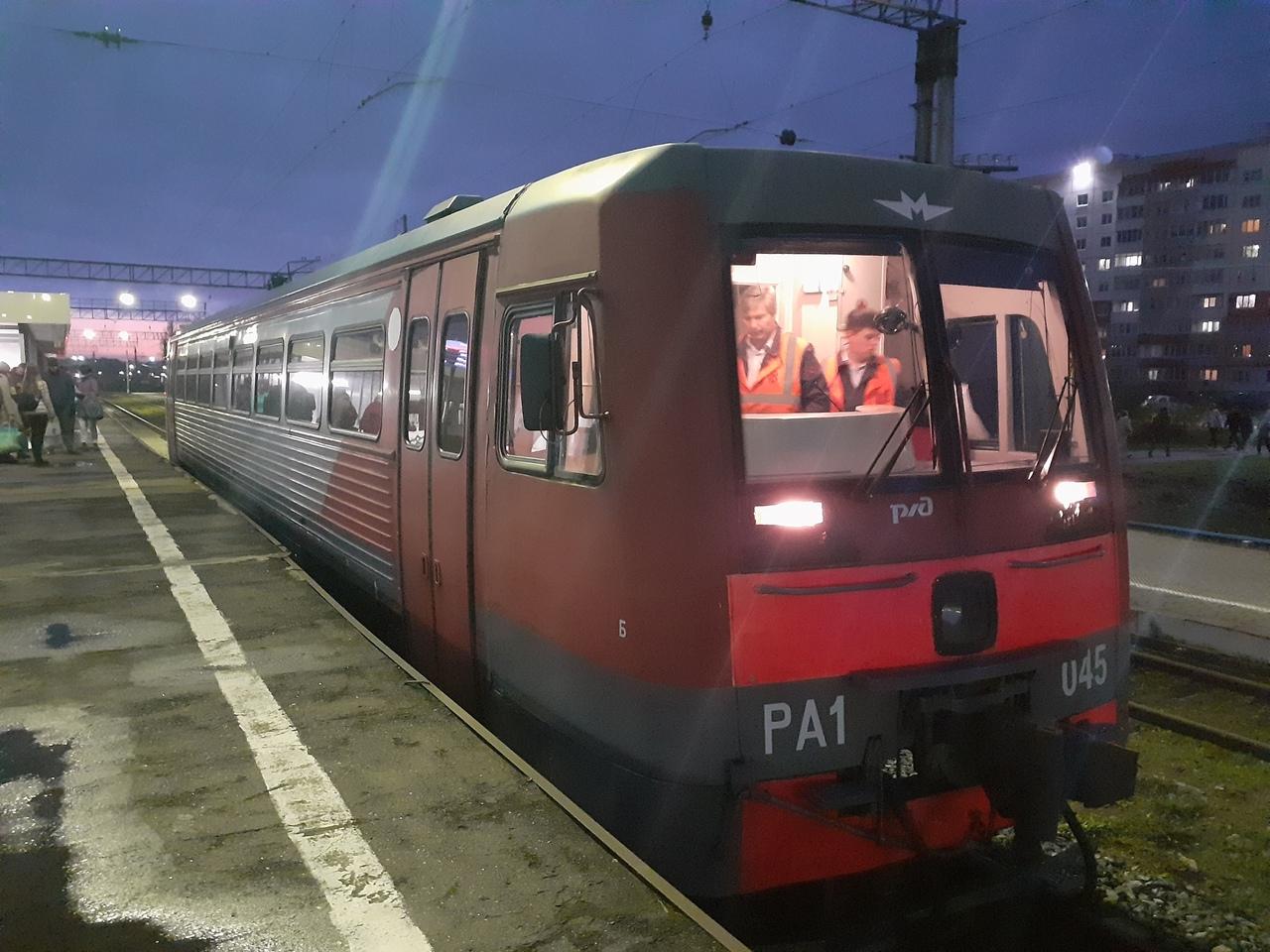 Дизель РА1 (Рельсовый автобус) - самый маленький поезд в России. Уютно и практично.