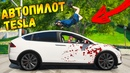 Авраменко Виктор   Новосибирск   43