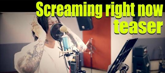Screaming right now / teaser (Studio edit)