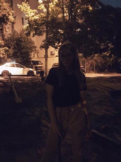 Галина Александрова, Москва