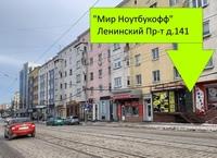 Объявление от Mir - фото №1