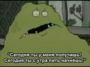 Адановская Арина | Москва | 43