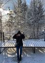 Настя Горюхина