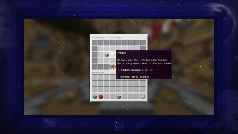 Эээ… Зелёный предатель! — Режим «AmongUs» уже в Minecraft!, изображение №25