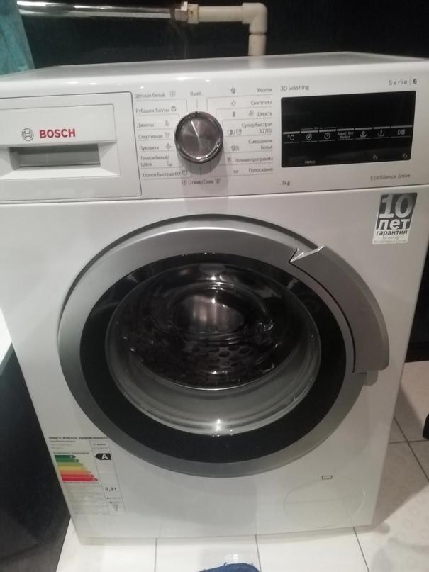 Продаю стиральную машинку связи с тем | Объявления Орска и Новотроицка №27416