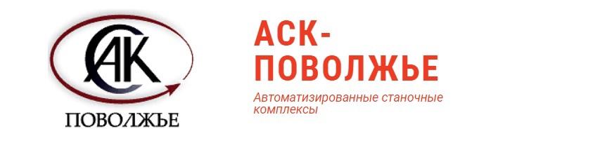 Ремонт токарных станков иж 250 Казань