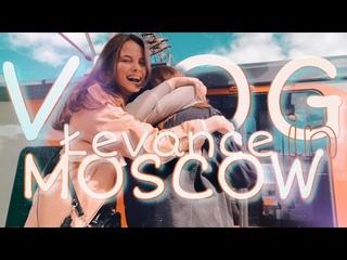 VLOG: Łevance in Moscow | Sweet Dance RU
