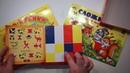 Методика Никитиных. Сложи узор, альбомы Чудо-кубики сложи узор и Сложи узор для малышей