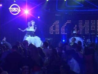 группа Мишель - Вспомни капитан (концерт Disco-90)