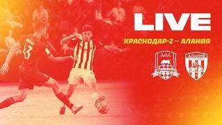 Краснодар-2— Алания   LIVE