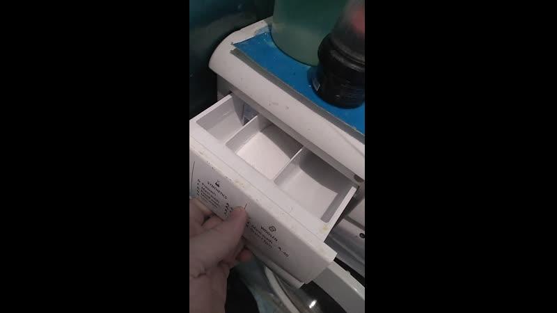 VID 20200814 134737 стир машинка BEKO шотланское качество российская сборка немецкие дилеры казахстанские продавцы изи катка