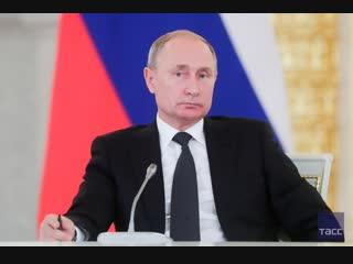 Владимир Путин проводит заседание Совета по культуре и искусству