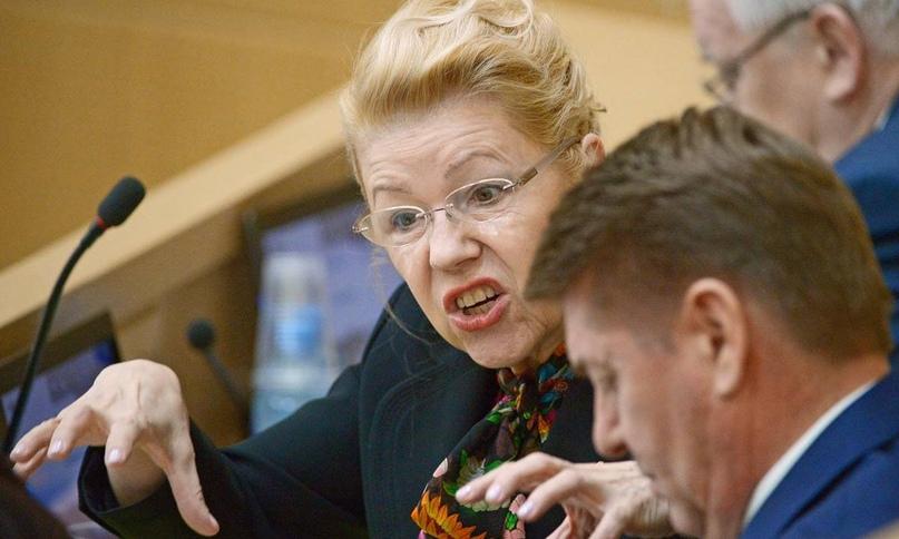 Елена Мизулина, одна из составительниц законопроекта